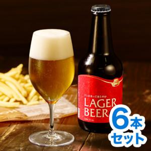 DHCラガービール 6本セット