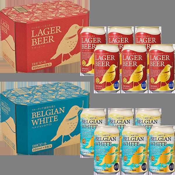 DHCビール 春爛漫 飲み比べセット(ラガー&ホワイト)
