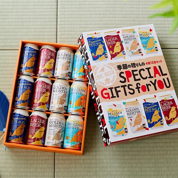 【お中元用】DHCビール 夏の贈りもの 4種12缶セット(熨斗付き)