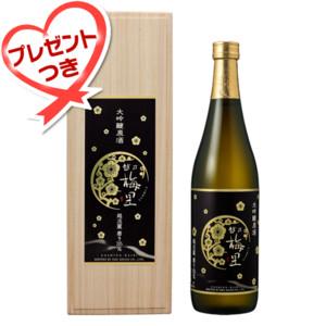 越乃梅里 大吟醸原酒[越淡麗 磨き35%] 720ml(プレゼント付き)