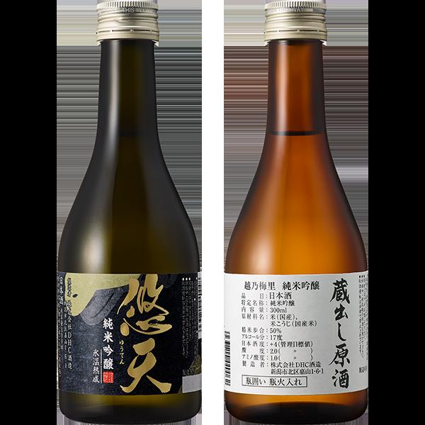 <DHC>日本酒 利き酒セット画像