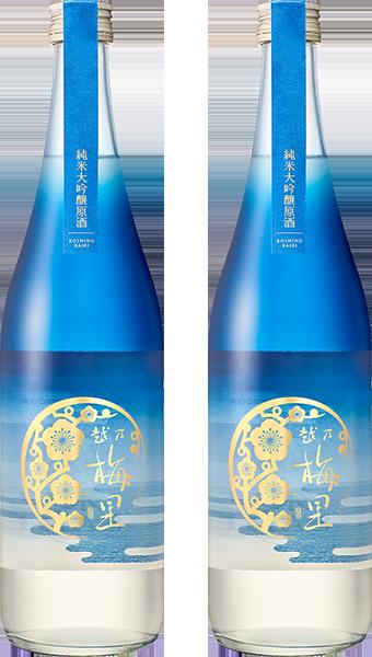 <DHC>越乃梅里 純米大吟醸原酒[五百万石100%]720ml 2本セット画像