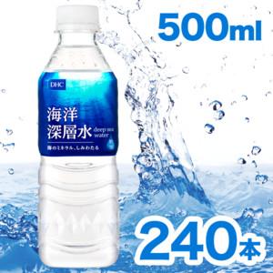 DHC海洋深層水[500ml×24本] 10箱セット