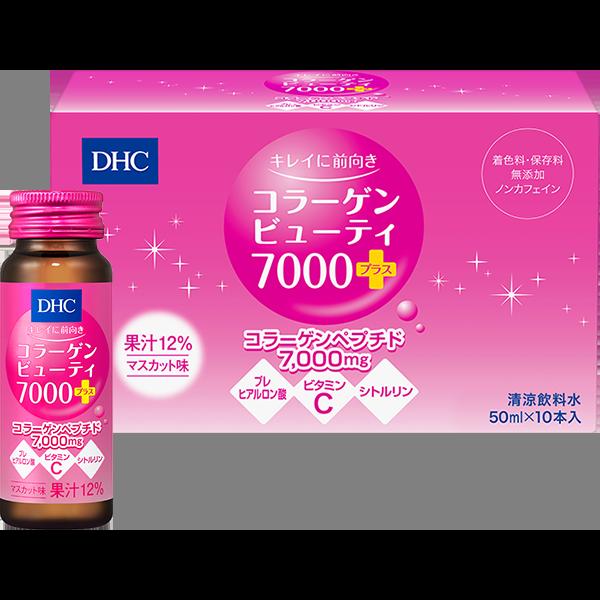 Collagen Beauty DHC 7000 Plus Dạng Nước 50ml x 10 Lọ - CLG029