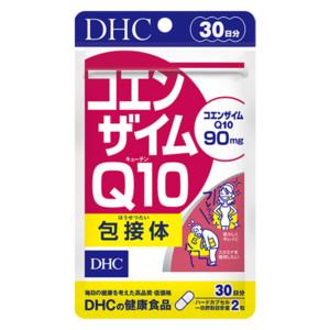 コエンザイムQ10 包接体 30日分