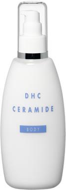 DHC薬用セラミド(ボディ)
