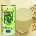 DHC青汁+豆乳【3,000円以上送料無料】