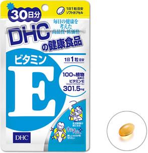 ビタミンE 30日分