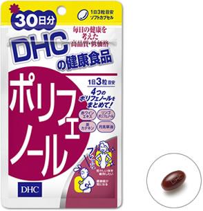 15%OFF <DHC> SALE!ポリフェノール 30日分