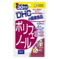 <DHC> ポリフェノール 30日分