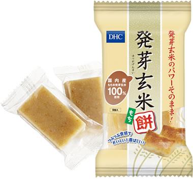 DHC発芽玄米餅