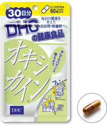 オキシカイン 30日分