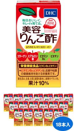 DHC美容りんご酢(18本入)【栄養機能食品(ビタミンB2・ビオチン)】