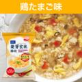 DHC発芽玄米雑炊(コラーゲン・寒天入り) 鶏たまご味【3,000円以上送料無料】