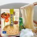 発芽玄米麺