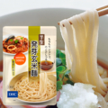 DHC発芽玄米麺【3,000円以上送料無料】