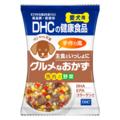 犬用 国産 主食といっしょにグルメなおかず(馬肉と野菜)【3,000円以上送料無料】