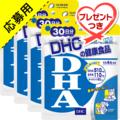 DHCオンラインショップ【送料無料】【SALE】【おそ松さんxサンリオ応募用】DHA 30日分 4個セット(水素発生サプリ 7日分付き)