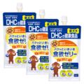 【SALE】犬用 国産 パクッといきいき食欲ゼリー(チーズ味)3個セット【3,000円以上送料無料】