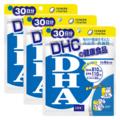 DHCオンラインショップ【送料無料】【SALE】【WEB限定】DHA 30日分 3個セット