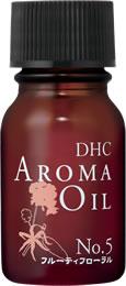 DHCアロマオイル トライアル No.5フルーティフローラルの香り