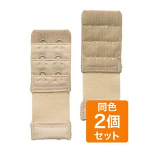 のびる調節ブラホック(2列・32mm)2個セット