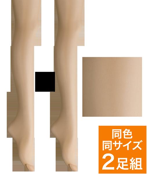 <DHC>2足組・綺麗肌ストッキング(丈夫)