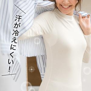 冬の汗取りハイネックインナー・長袖(デオドラント)
