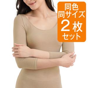 うるわし美肌・アルガンオイル配合インナー・8分袖2枚セット