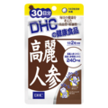 <DHC> 高麗人参 30日分