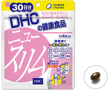 【DHC】ニュースリム