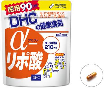 α(アルファ)-リポ酸 徳用90日分