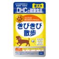 犬用 国産 きびきび散歩【3,000円以上送料無料】