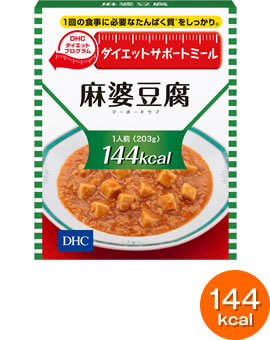DHCダイエットサポート ミール麻婆豆腐【DHCダイエットプログラム】