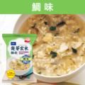 DHC発芽玄米雑炊(コラーゲン・寒天入り) 鯛味【3,000円以上送料無料】