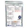 DHCオンラインショップ【送料無料】ダイエット対策キット対応型サプリ17