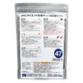 DHCオンラインショップ【送料無料】ダイエット対策キット対応型サプリ47