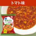 DHC発芽玄米リゾット(コラーゲン・寒天入り) トマト味【3,000円以上送料無料】