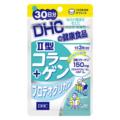 DHCオンラインショップII型コラーゲン+プロテオグリカン 30日分【3,000円以上送料無料】