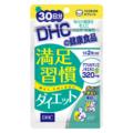 DHCオンラインショップ満足習慣ダイエット 30日分【3,000円以上送料無料】