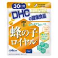 【送料無料】蜂の子ロイヤル 30日分