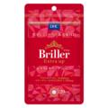 Briller(ブリエ) エクストラアップ[タブレット] 20日分【3,000円以上送料無料】