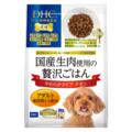 【SALE】犬用 国産生肉使用の贅沢ごはん やわらかタイプ(チキン/アダルト)【3,000円以上送料無料】