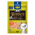 【SALE】猫用 国産 贅沢けずり 鶏ささみ+とさか【3,000円以上送料無料】