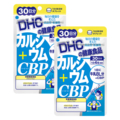 【SALE】カルシウム+CBP 30日分 2個セット 【栄養機能食品】【3,000円以上送料無料】