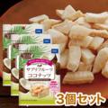 【SALE】DHCサプリフルーツ ココナッツ 3個セット【3,000円以上送料無料】