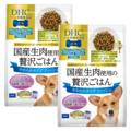 【送料無料】【SALE】犬用 国産生肉使用の贅沢ごはん やわらかタイプ(フィッシュ/シニア)2個セット