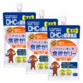 【SALE】犬用 国産 パクッといきいき食欲ゼリー(紅いも味)3個セット【3,000円以上送料無料】