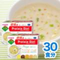 DHCオンラインショップ【送料無料】【SALE】DHCプロティンダイエットポタージュ 15袋入 2個セット