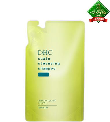 DHCスカルプクレンジング シャンプー(詰め替え用)